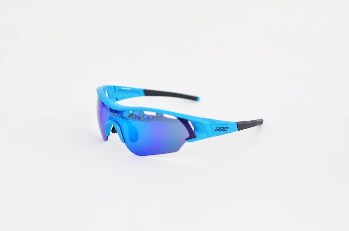 BRA PAKKE: BBB Summit er gode sykkelbriller som kommer med tre glass og god passformen. Prisen er fin.